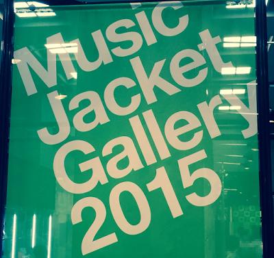 レコードやCDジャケットのデザイン展、Music Jacket Gallery 2015に行ってきた