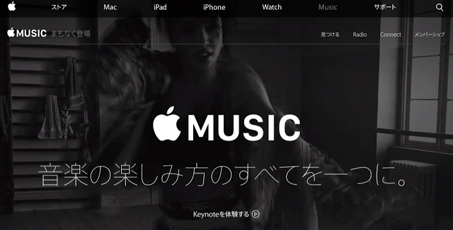 アメリカではApple Musicの有料会員数がSpotifyを上回る