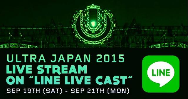 ULTRA JAPAN 2015のライブ配信、一部録画みたい