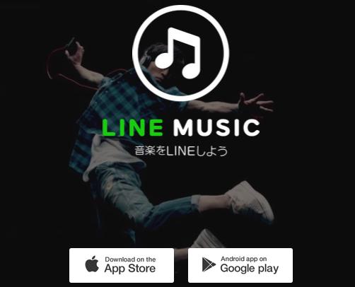 LINE MUSICが次に狙うのはライブチケット取引だ!