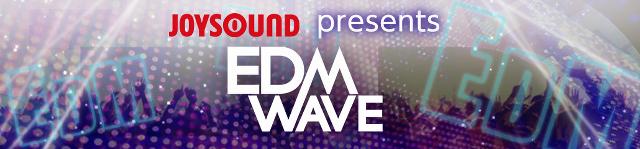 またしてもカラオケでEDM!「EDM WAVE」を開始