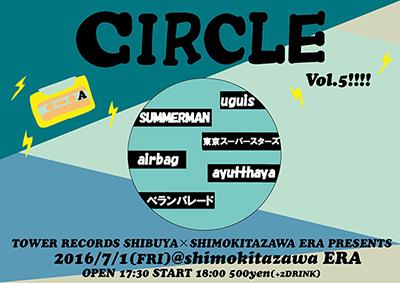 CIRCLE Vol.5、タワレコ渋谷店×下北沢ERAのライブイベント開催!