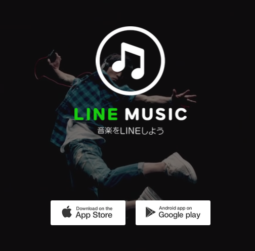 LINE MUSICのフレンズチョイス、ヘッドフォンマークの数字は何?