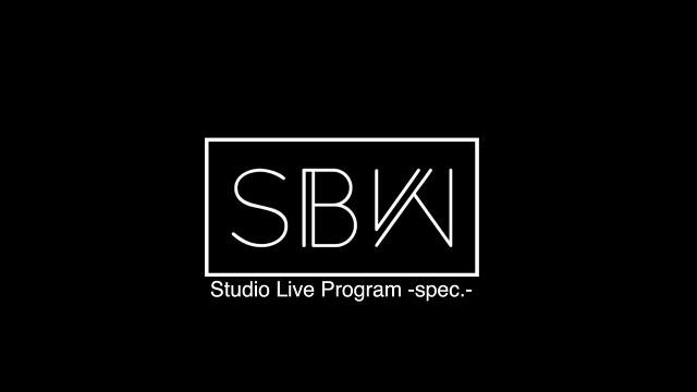 17歳とベルリンの壁、半年ぶりのスタジオライブ「spec.」配信決定!