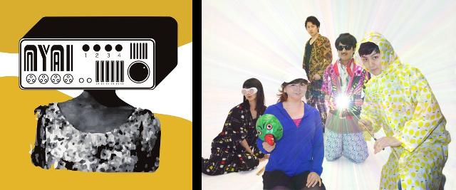 NYAI、フルアルバム「OLD AGE SYSTEMATIC」を9月14日に全国リリース