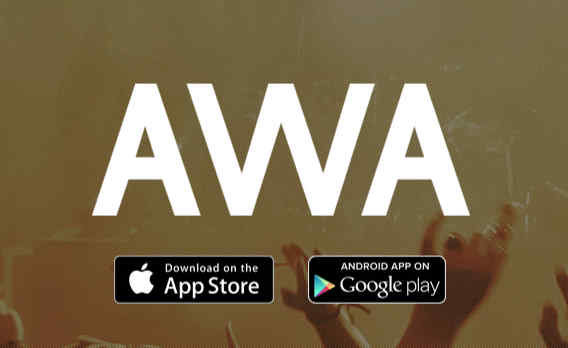 AWAがアーティストの全曲解説ヴォイス配信を始めたけど良いね