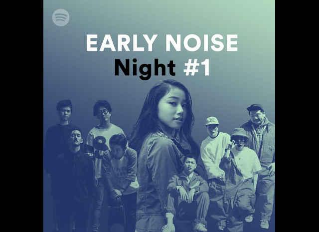 Spotify注目の新人アーティストが集う「Early Noise Night」開催