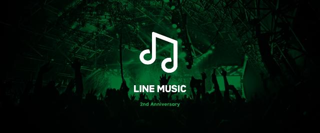 LINE MUSIC、サービス開始2周年で再生数ランキング発表