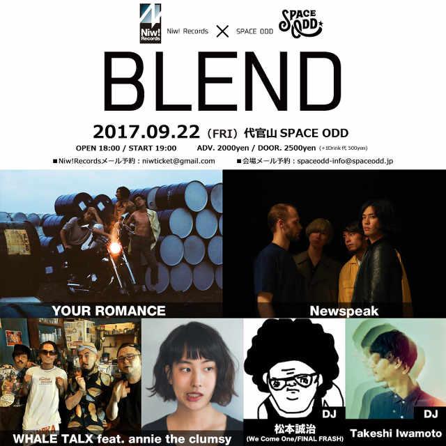 Niw Records×SPACE ODD共催企画『BLEND』第2弾ラインナップが発表!