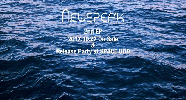 Newspeak、2nd EP発売とリリースイベントを発表