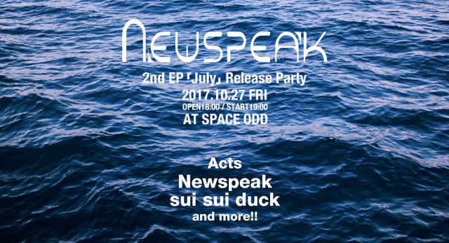 Newspeakの10月27日2nd EPリリース企画にYap!!!が出演決定!