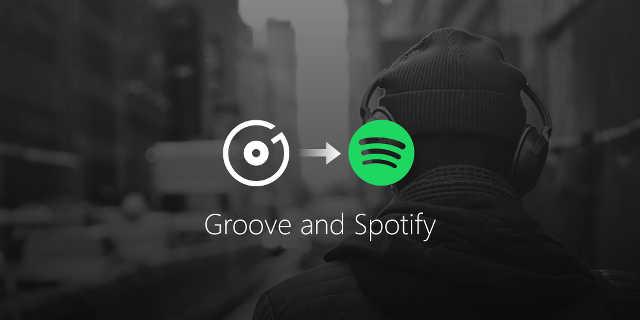 Microsoft、音楽ストリーミングサービス「Groove Music Pass」終了へ