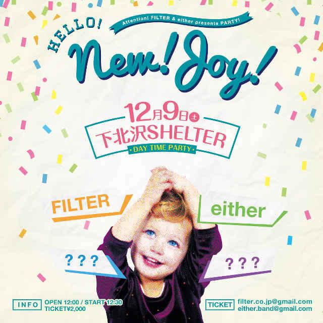 FILTERとeither、昼の下北沢で合同企画「Hello!!New!!Joy!!」開催