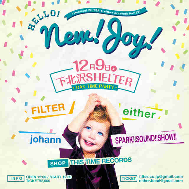 FILTER/either合同企画に、SPARK!!SOUND!!SHOW!!とjohannが出演決定!