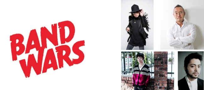 LINE RECORDS、アマチュアバンドNo.1を決めるオーディション「BANDWARS」に協力