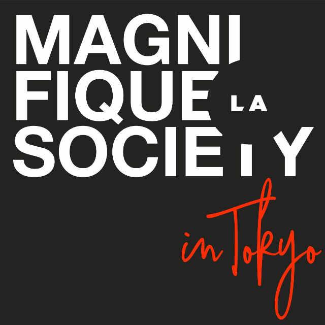 日仏のカルチャーが融合する「La Magnifique Society in TOKYO」開催決定!