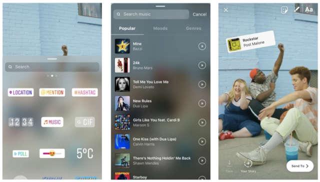 Instagram(インスタ)のストーリー、音楽を入れられるようになる