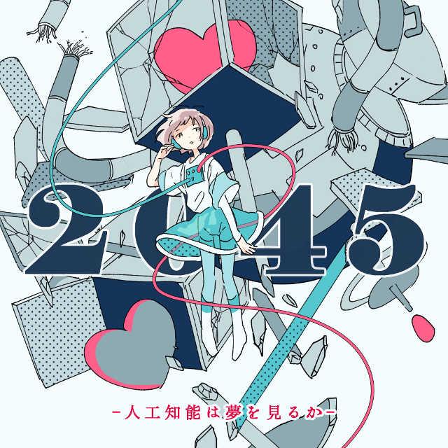DENSHI JISION、AI(人工知能)をテーマにリスナーと創り上げたコンセプトアルバムを発売!