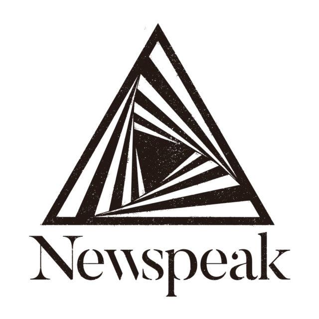Newspeak、1stミニ・アルバムから「24/7 What For」先行配信がスタート!
