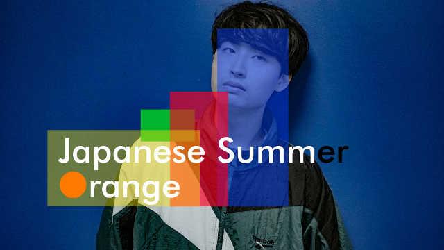 タワクルエントリー中のJapanese Summer Orange、2nd MVを公開