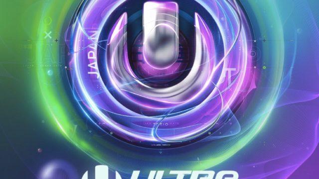 【ULTRA JAPAN 2018】ライブ配信の録画はLINE LIVEで少しの期間だけ見れそう?