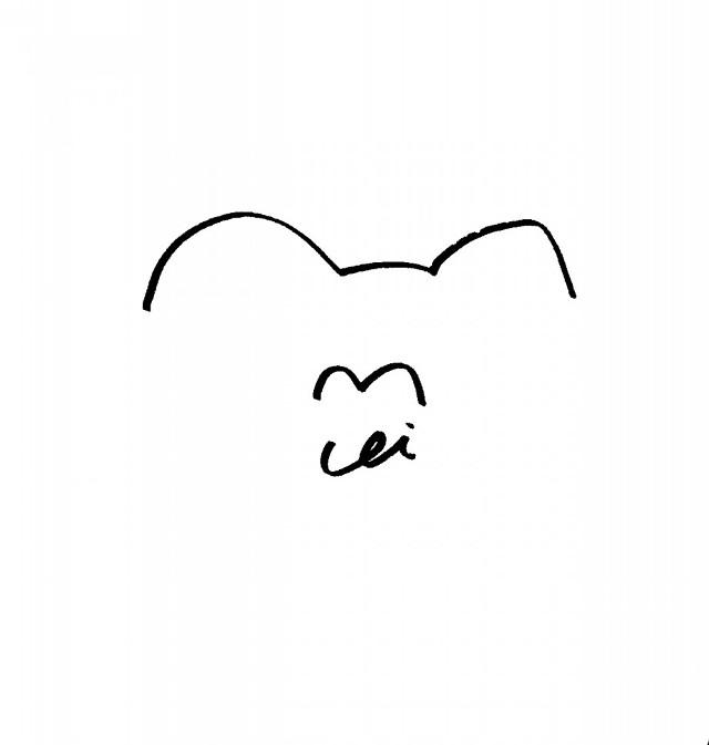 ささやき系マスポップバンド「あみのず」。実写とアニメを融合させた自身初のMVを公開
