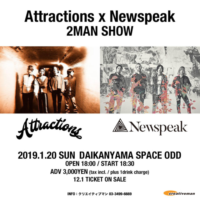 AttractionsとNewspeakによる2マン公演が初共演の地、代官山SPACE ODDで開催!