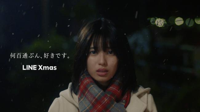 back number、11月29日から「LINE MUSIC」で独占先行ストリーミング配信開始!