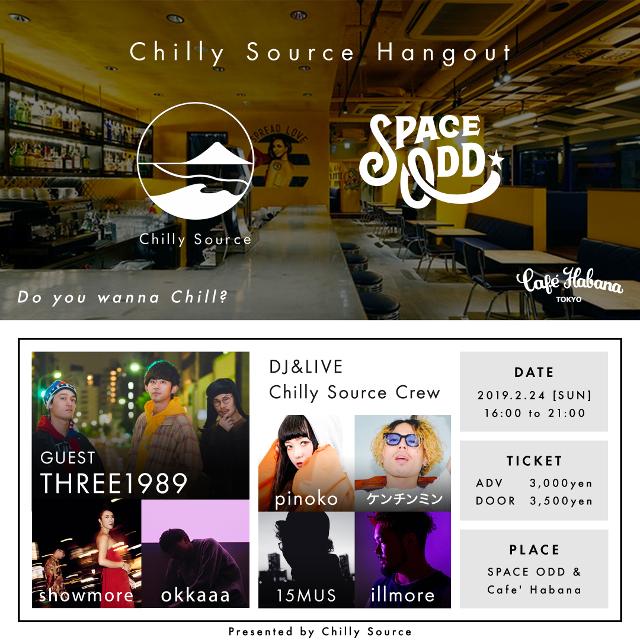Chilly Source Hangoutにアーバンポップユニットshowmore、19歳のokkaaaが追加出演決定!