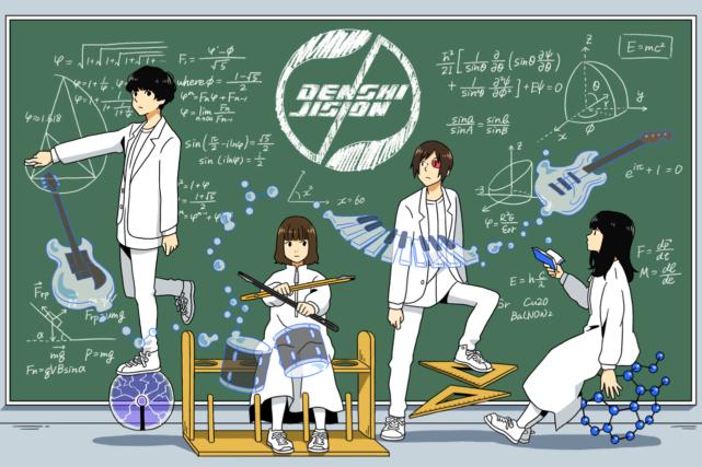 DENSHI JISION、クラフトワークのカバー楽曲「電卓(Dentaku)」のMV公開