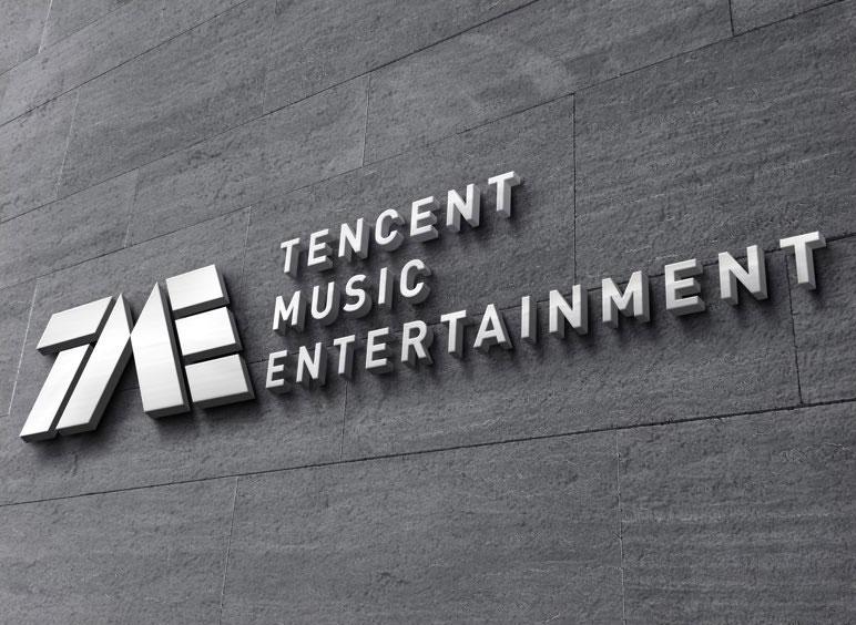 Tencent Music、2019年Q1の収益は増えるが毎月のユーザー成長率は鈍化