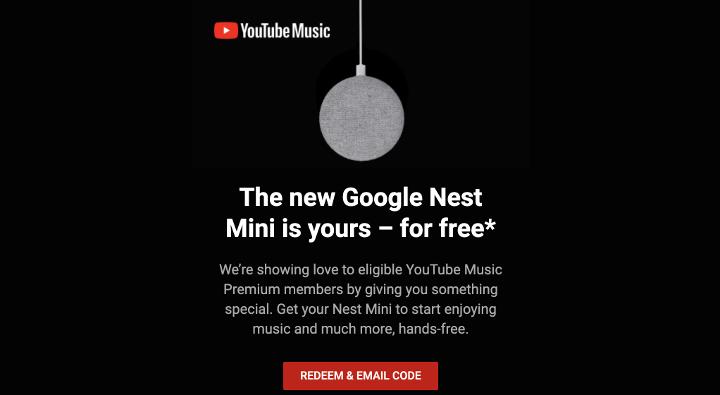 Google Nest Mini、無料配布クーポンの入手方法と使い方